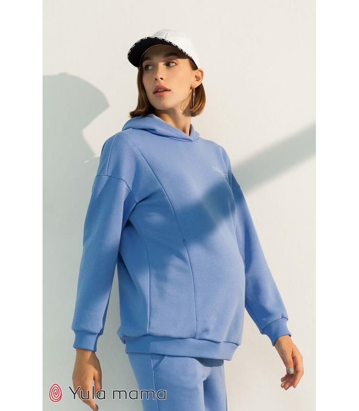 Худі Гледіс BB, блакитна кофта вагітним та годуючим