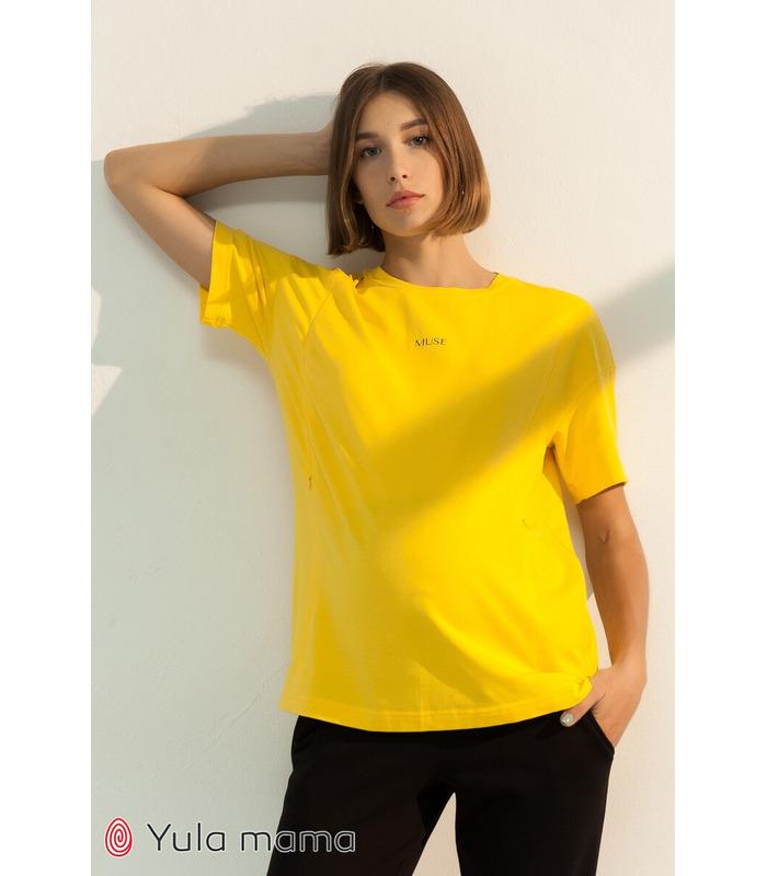 Футболка Муза YE, желтая футболка беременным и кормящим