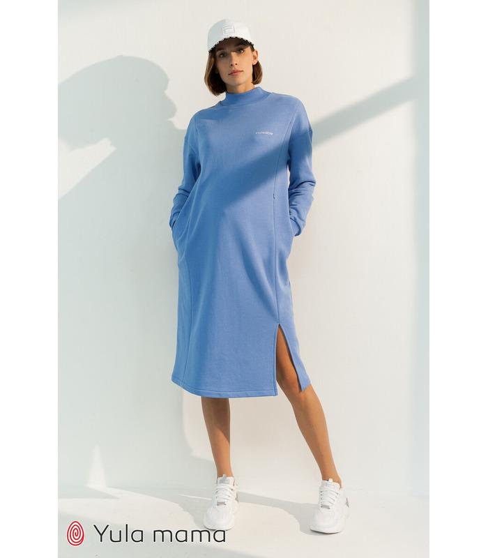 Платье Мейси BB