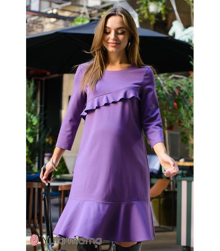 Сукня Сімона VI