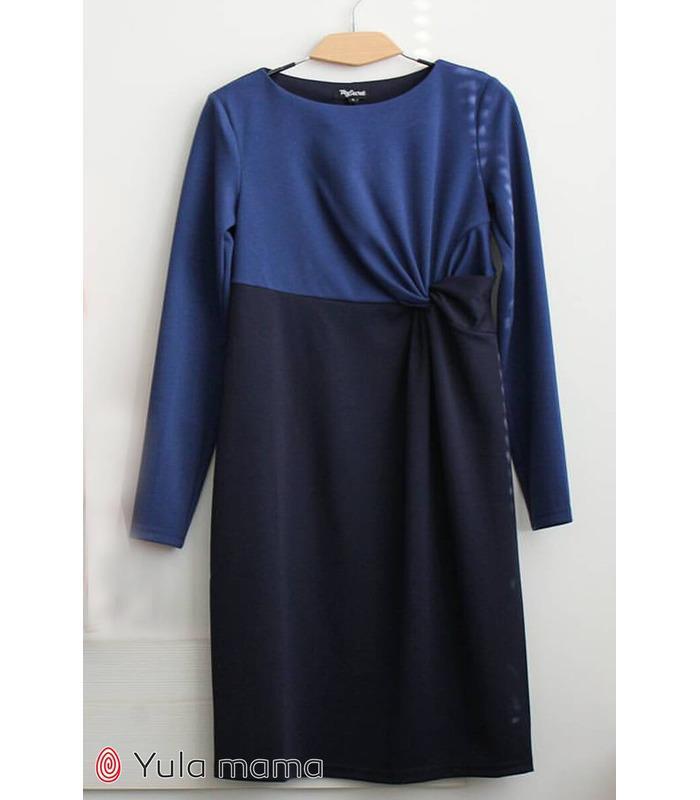 Платье Колетт, синее трикотажное платье беременным