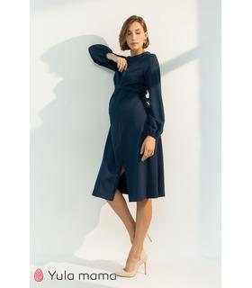 Сукня Вікі TS