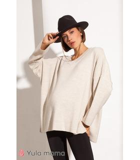 Пуловер Вікторія OV