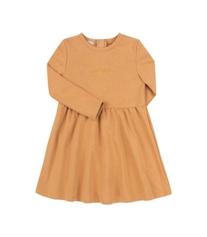 Детское платье ПЛ340 BG