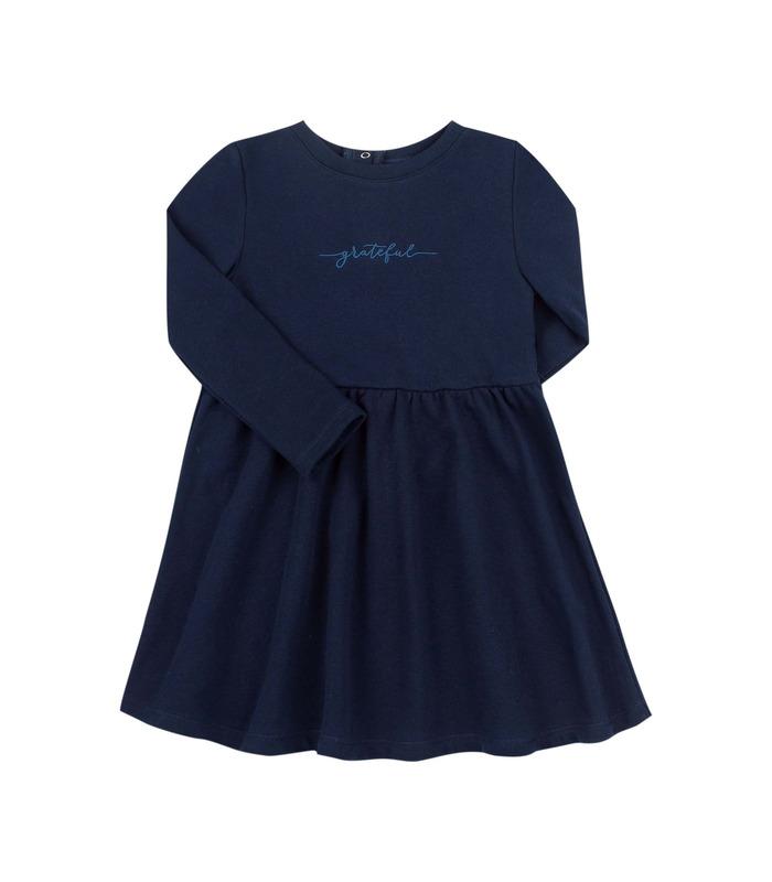 Детское платье ПЛ340 TS