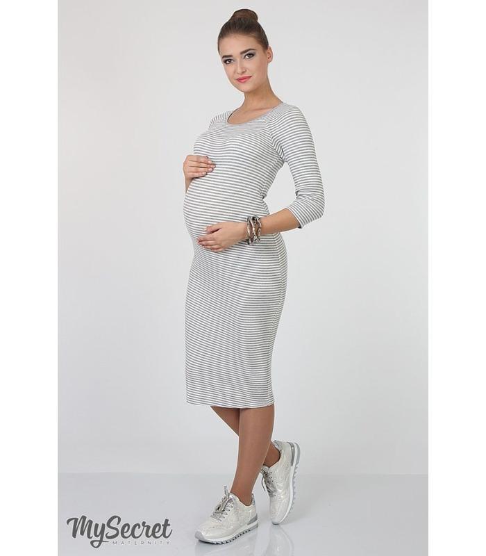 Сукня для вагітних Тейлор.